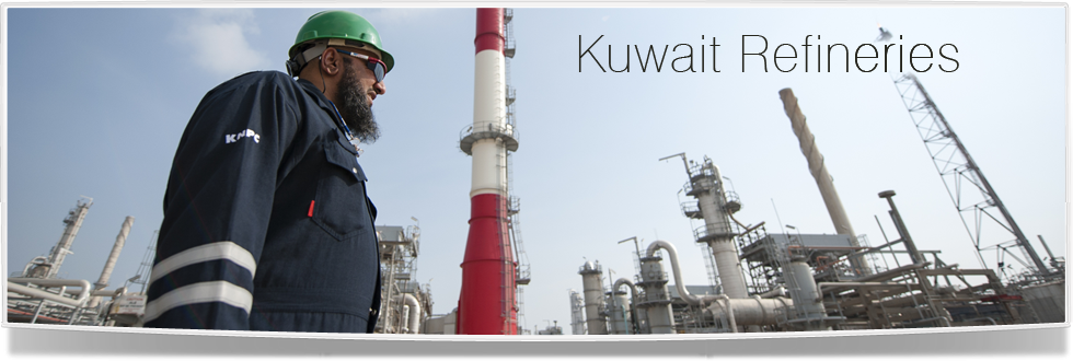 Offshore Jobs at Kuwait Petroleum Corporation